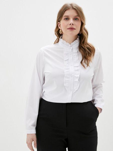 Белая блузка с длинным рукавом Balsako