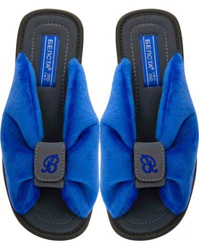 Тапочки - синие Белста
