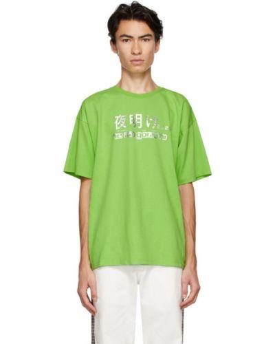 Хлопковая зеленая рубашка с коротким рукавом с воротником с короткими рукавами Rassvet
