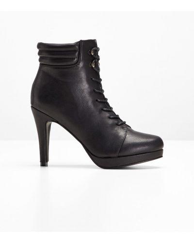 Ботинки на шнуровке черный Bonprix