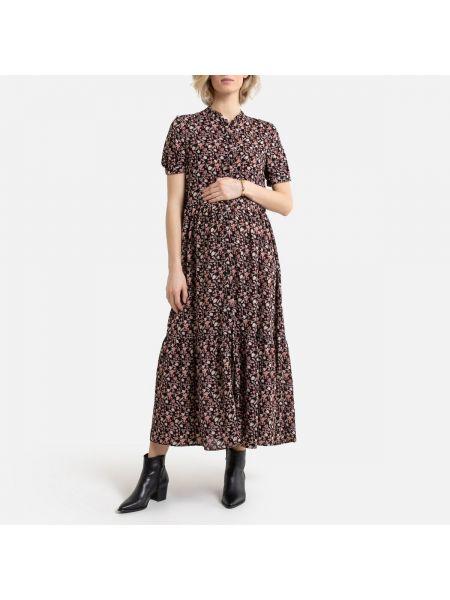 Платье для беременных мини на пуговицах La Redoute