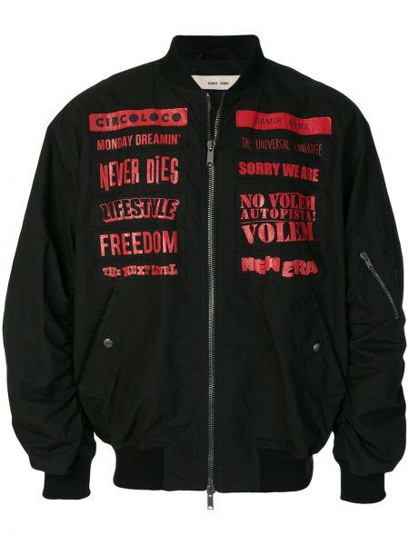 Черная куртка с манжетами с воротником с карманами Damir Doma