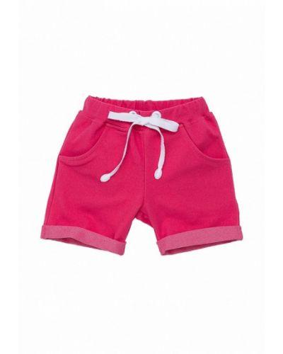 Розовые шорты Berry Wear