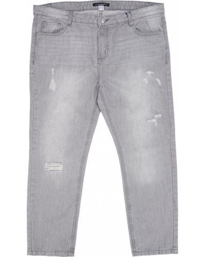 Серые укороченные джинсы Casual