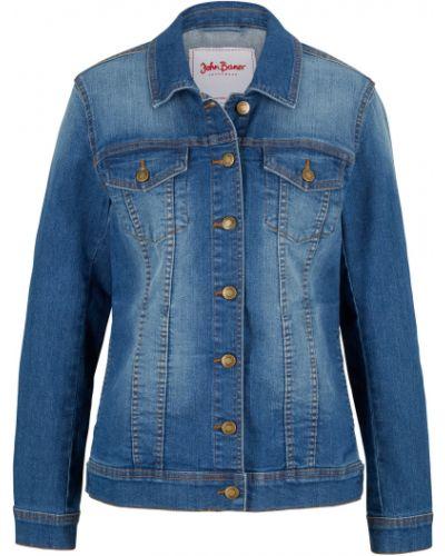 Синяя джинсовая куртка Bonprix