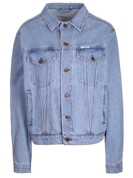 Джинсовая куртка с бахромой - голубая Forte Couture