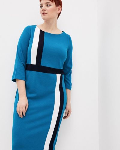 Платье - бирюзовое Lina