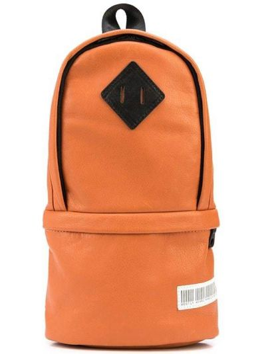 Plecak skórzany - pomarańczowy Mostly Heard Rarely Seen
