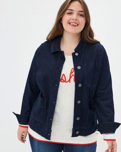 Синяя джинсовая куртка Ulla Popken