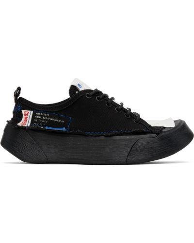 Białe sneakersy na obcasie Ader Error