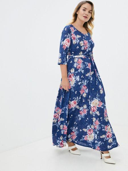 Синее платье Darissa Fashion