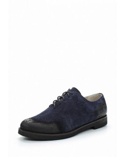 Синие ботинки Dali