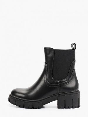 Черные демисезонные ботинки челси Sweet Shoes