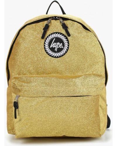 Рюкзак золотого цвета Hype