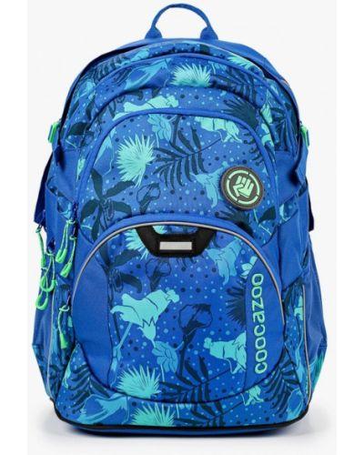 Текстильный синий рюкзак Coocazoo