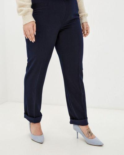Синие брюки Balsako