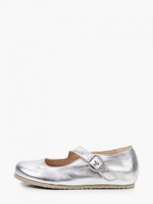 Серебряные кожаные туфли Birkenstock