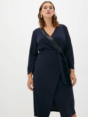 Платье с запахом - синее Svesta
