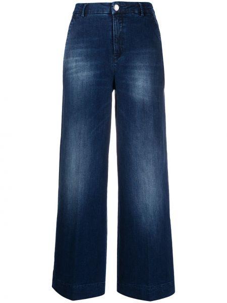 Широкие джинсы с поясом розовый Pinko