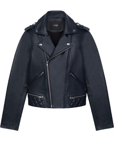 Синяя кожаная куртка Maje