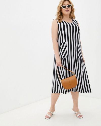 Повседневное платье Malena