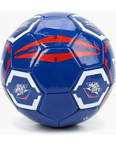 Футбольный спортивный костюм - синий Umbro