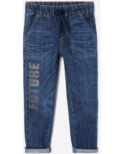 Синие зауженные джинсы с карманами Gloria Jeans