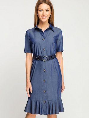 Платье - синее Giulia Rossi