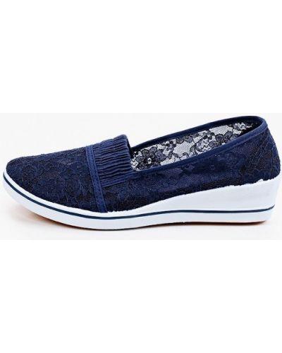 Текстильные синие туфли закрытые Exquily