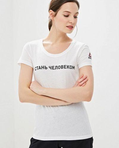 Спортивная футболка белая Reebok