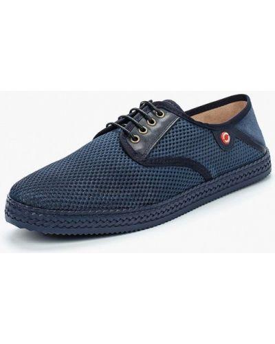 Синие туфли замшевые Nobrand