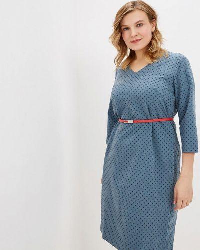 Платье синее Balsako