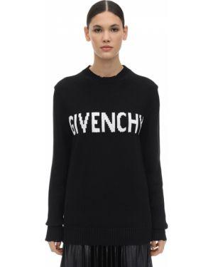 Свитер оверсайз Givenchy