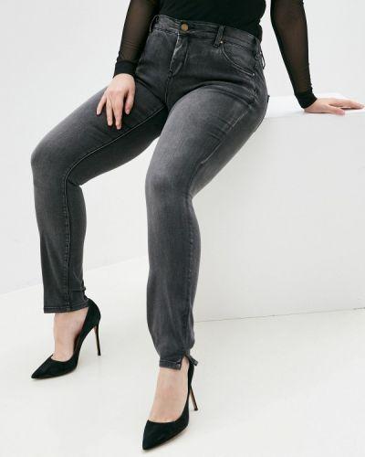 Серые джинсы Zizzi