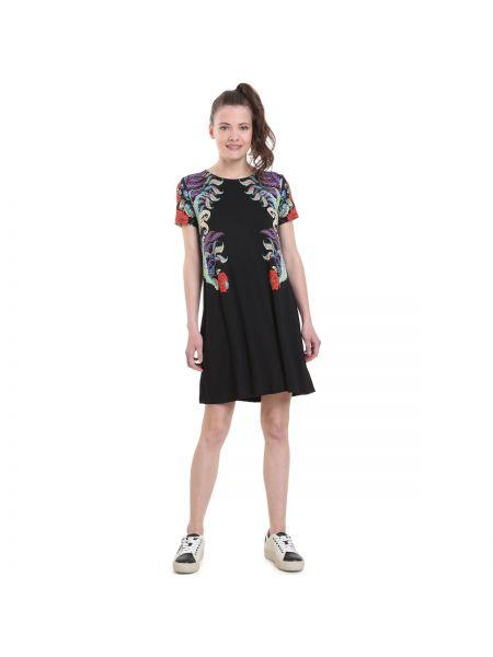 Платье мини с цветочным принтом солнце Desigual