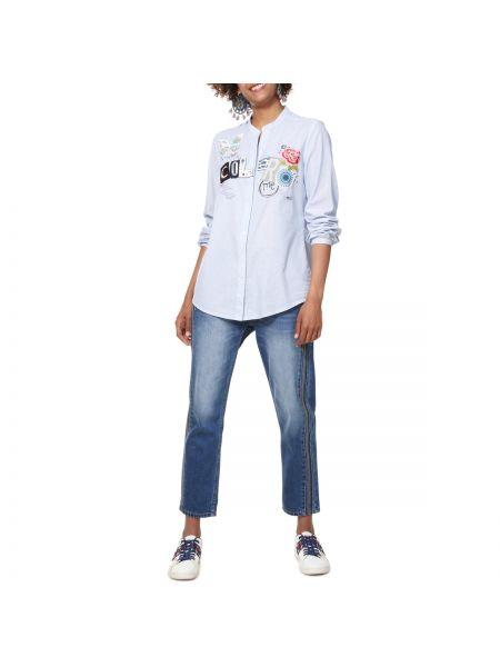 Блузка с длинным рукавом длинная с вырезом Desigual