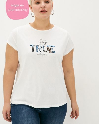 Белая футболка Studio Untold