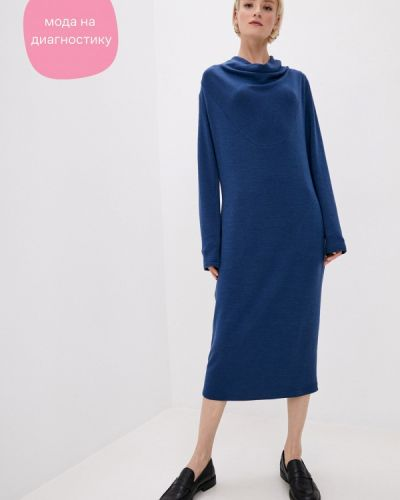 Синее платье Adzhedo