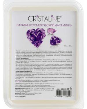 Парафин для рук увлажняющий с витаминами Cristaline