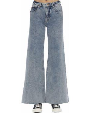 Широкие джинсы с карманами с заплатками Filles A Papa
