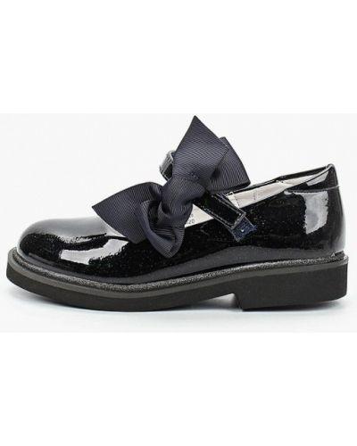 Лаковые синие кожаные туфли Kenkä