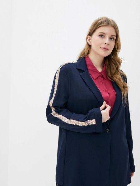 Синий пиджак Kitana By Rinascimento