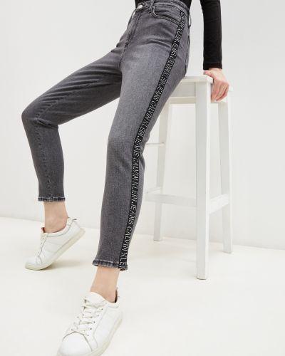 Джинсовые зауженные джинсы - черные Calvin Klein Jeans