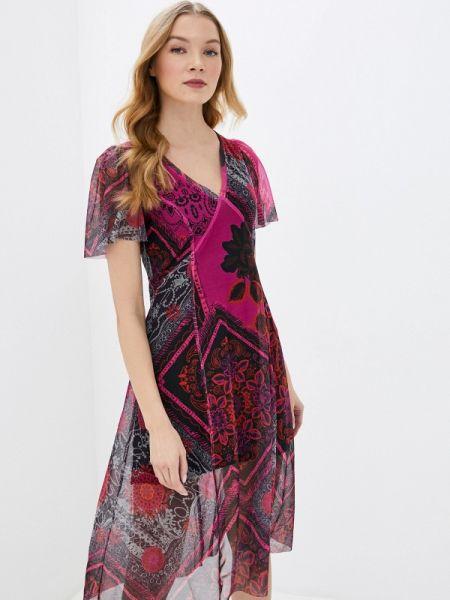 Платье прямое фиолетовый Desigual
