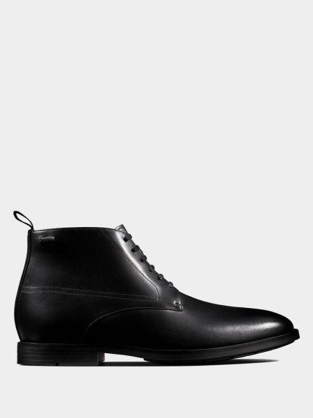 Текстильные городские ботинки Clarks