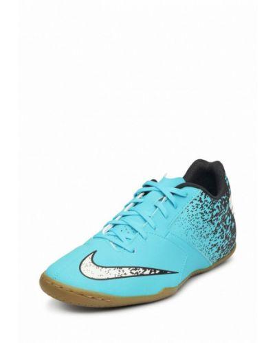 Синие бутсы зальные Nike