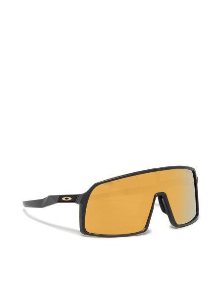 Okulary - szare Oakley