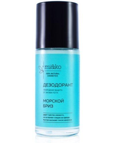 Дезодорант для ног с запахом Mi&ko