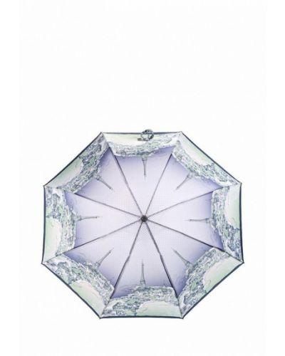 Серый зонт Fabretti