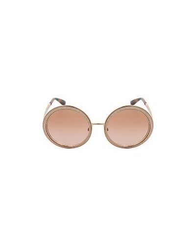Солнцезащитные очки для зрения Dolce&gabbana Sunglasses